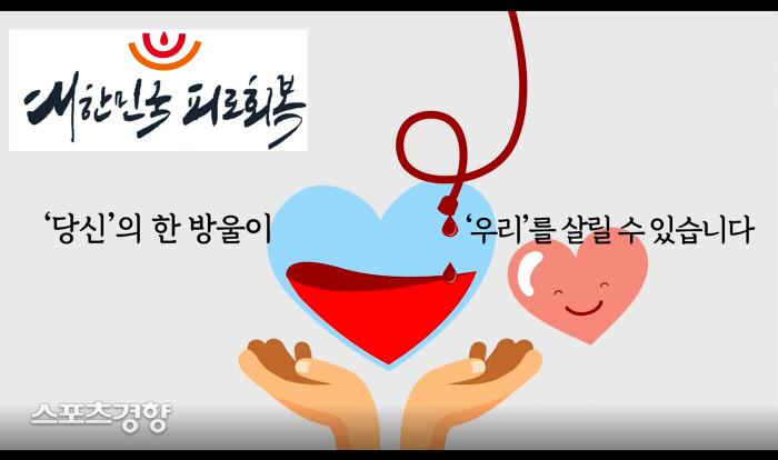 대한민국 피로회복 홍보영상 캡쳐