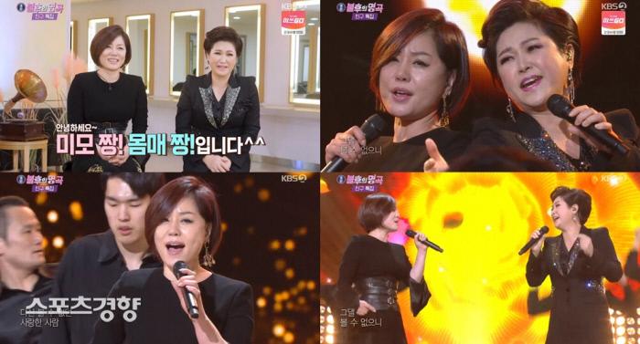 '불후' 한혜진·김용임 '아줌마의 반란'