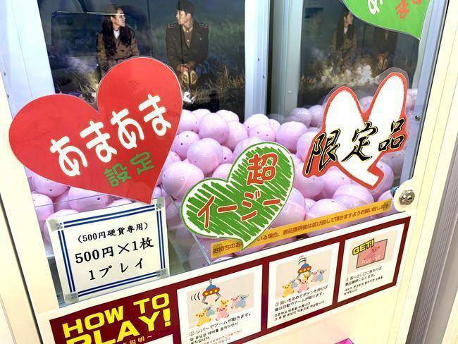 사진 fanfunfukuoka.aumo.jp