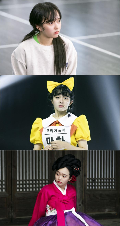 '이미테이션' KBS2 제공