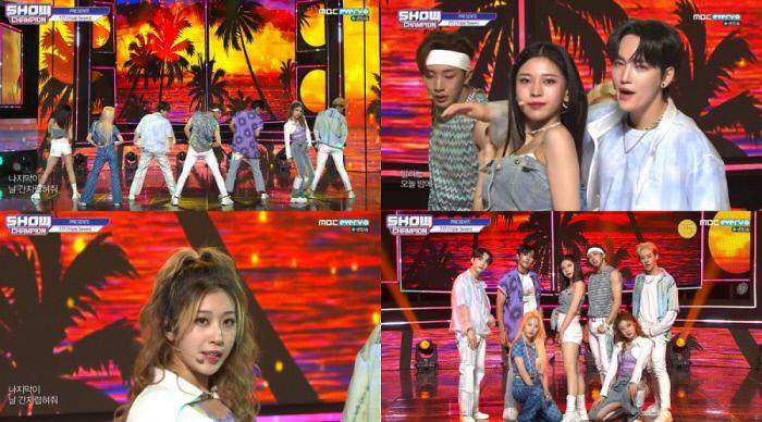 MBC에브리원 방송화면 캡처.